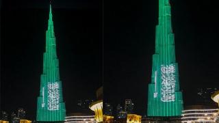 الصورة: Emaar celebrates Saudi National Day with never-seen-before offers