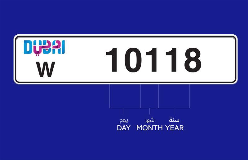 الصورة: Now, RTA lets you choose a license plate based on your birth year