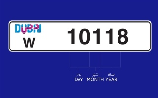 الصورة: Now, RTA lets you choose a license plate based on your birth year