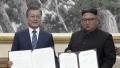 الصورة: Koreas agreed to disarm border village