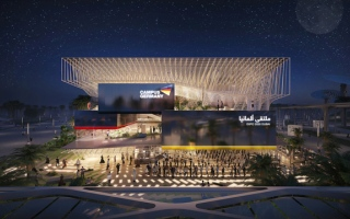 Photo: German Pavilion to engage, inspire at Expo 2020
