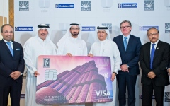 الصورة: Emaar teams with Emirates NBD for new credit card