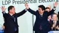 الصورة: Japan's Prime Minister wins ruling party vote