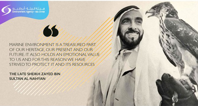 EAD to take visitors on a journey through Sheikh Zayed's environmental legacy at ADIHEX