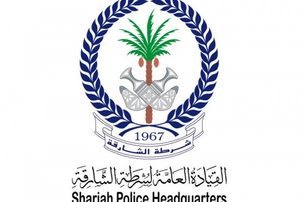 Sharjah Police Launch Online Number Plate Auction Emirates24 7