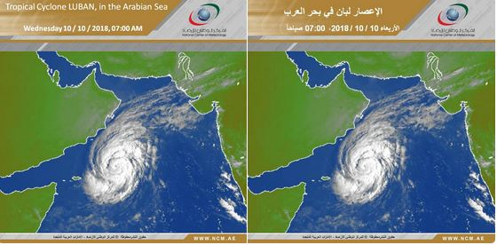 Cyclone Luban will not effect UAE: NCM