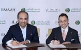 Photo: Emaar partners with Dubai Islamic Bank for exclusive home finance solution