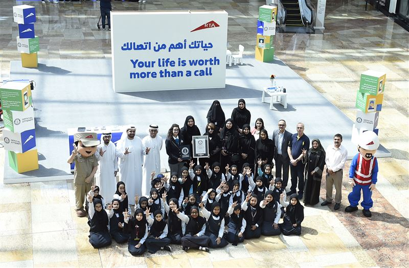 RTA sets Guinness World Record in compiling biggest awareness message