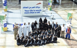 Photo: RTA sets Guinness World Record in compiling biggest awareness message