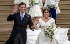 Photo: Princess Eugenie's special wedding performer