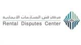 Photo: Rental Disputes Centre applies AI technologies in real estate litigation