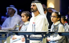 Photo: Sheikh Mohammed launches 'Madrasa', largest free Arabic e-learning platform