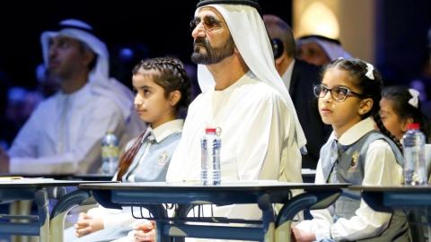 Photo: Mohammed bin Rashid launches 'Madrasa', largest free Arabic e-learning platform
