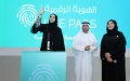 Photo: Smart Dubai, TRA launch UAEPASS to access federal and local online services