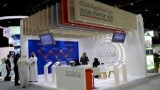Photo: Dubai Startup Hub to showcase initiatives, support UAE startups at GITEX