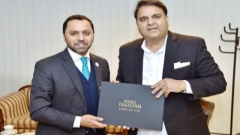 Photo: UAE, Pakistan advancing media cooperation