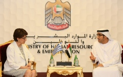 Photo: UAE, Greece seek further cooperation in labour market