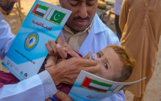 Photo: WHO Pakistan acknowledges UAE's contribution to polio eradication efforts