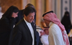 Photo: Pakistani Prime Minister arrives in Riyadh