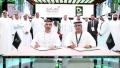 Photo: Etisalat, Musanada partner for new Al Ain Hospital project