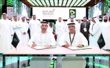 Photo: Etisalat, Musanada partner for new Al Ain Hospital project
