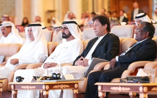 Photo: Mohammed bin Rashid attends 'Future Investment Initiative' in Riyadh