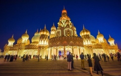 Photo: Global Village brings new Ripley's Believe It or Not museum attraction