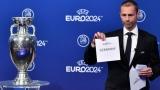 Photo: Germany will host football's 2024 European Championship