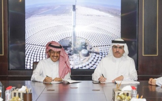 Photo: Mohammed bin Rashid Al Maktoum Solar Park adds 250MW to its 4th phase to reach 950MW taking total investment to AED 16 billion