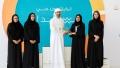 Photo: Minister of Community Development salutes Dubai Women's Triathlon participants