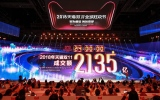 Photo: China's annual shopping frenzy shatters records again