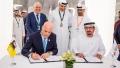 Photo: Mubadala Petroleum to acquire interest in Nour Concession in Egypt