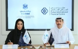 Photo: Brand Dubai, DIFC sign MoU