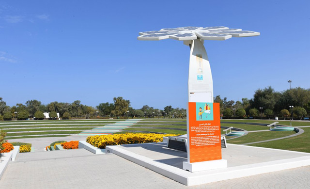 Photo: Dubai Municipality redevelops Mamzar Park to become world's first smart park