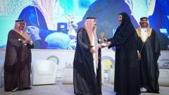 Photo: Sheikha Fatima awarded 'Pioneers of Arab Giving Award' in Riyadh