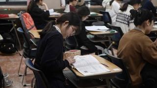 Photo: Shh...! SKorea hushes for crucial exam