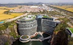 Photo: This place is the pits: China opens luxury hotel in quarry