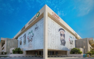 Photo: DEWA to waive new connection charges for commercial, industrial customers for next 2 years