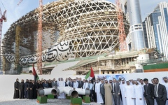 Photo: Dubai Future Foundation announces completion of Museum of the Future building