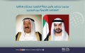 Photo: Mohamed bin Zayed, Emir of Kuwait discuss furthering bilateral ties