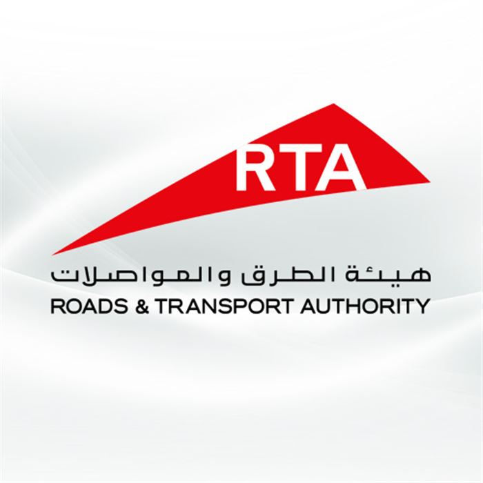 Photo: RTA provides marine station for Waterfront Market customers