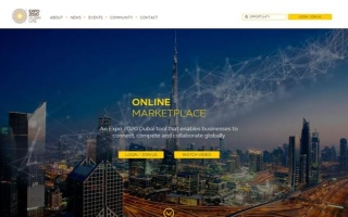 Photo: Drive new business, connections and growth with Expo 2020 Dubai's global Online Marketplace