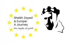 Photo: 'Sheikh Zayed and Europe: a Journey' opens to public on November 25