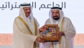 Photo: Sultan Al Qasimi attends UAE Economic Planning Forum