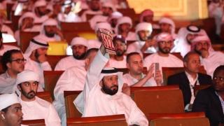 Photo: Vehicle plate auction tomorrow at Emirates Palace, Abu Dhabi