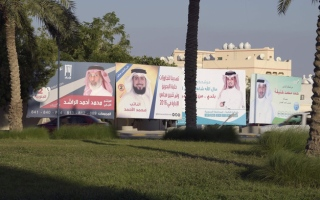 Photo: Polling stations open across Bahrain for 2018 elections