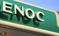 Photo: ENOC Group recognised at the Golden Peacock Awards
