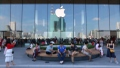 Photo: Apple to tutor women in tech in bid to diversify industry