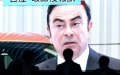 Photo: Ghosn arrest lays bare frustration at Nissan