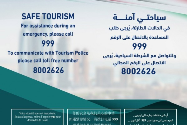 Abu Dhabi Police launches tourism safety campaign